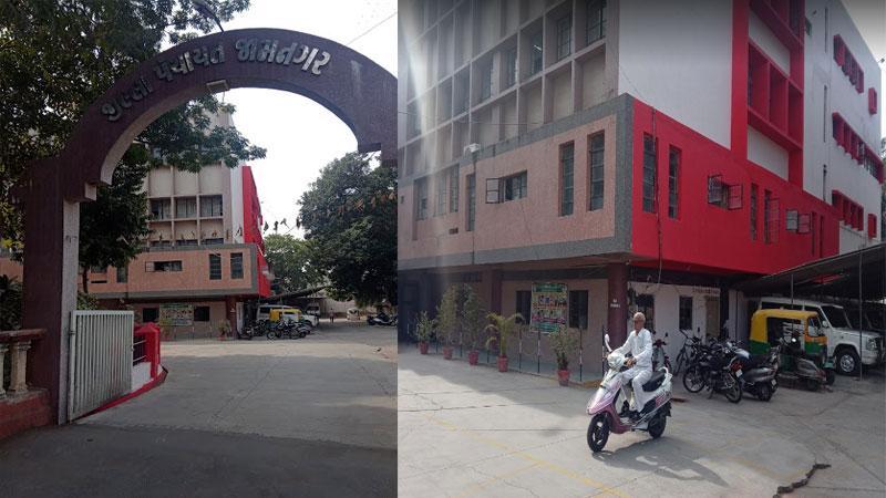 District Panchayat Jamnagar