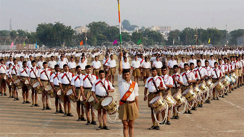 Image result for સમન્વય કાર્યક્રમ rss