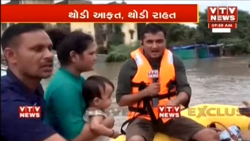 VTV with Vadodara rains