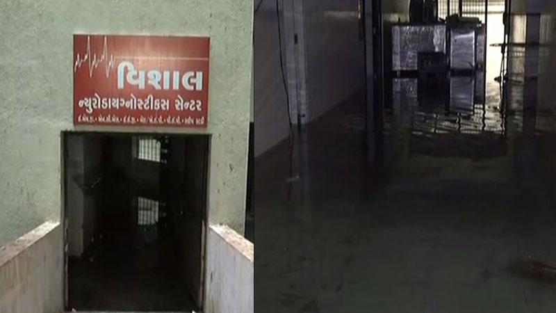 Rajkot hospital