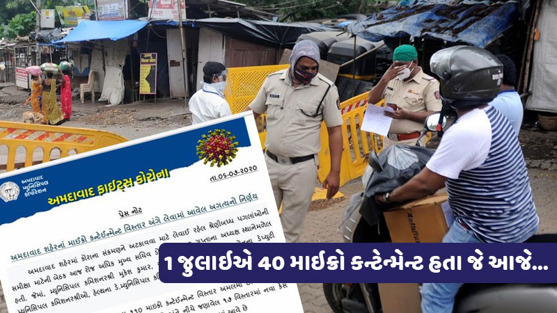 micro containment new areas declared in Ahmedabad