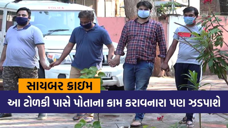 Ahmedabad educated gang bogus marksheets gujarat