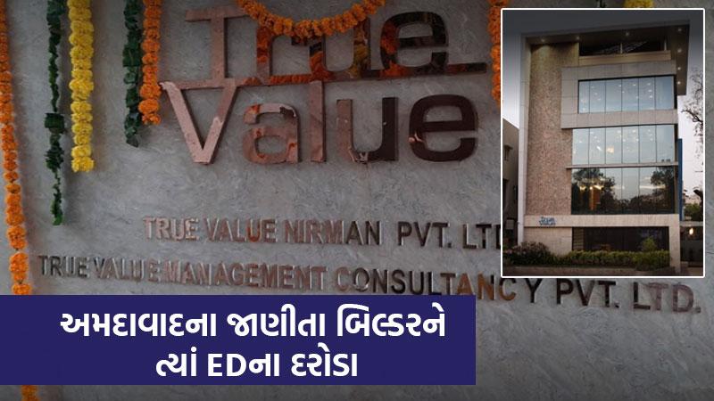 Builder True Value Group ED raid ahmedabad