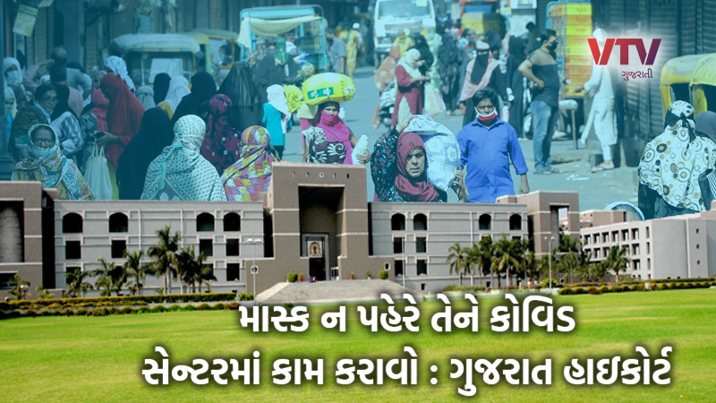 coronavirus in gujarat Gujarat High Court seeks reply from government