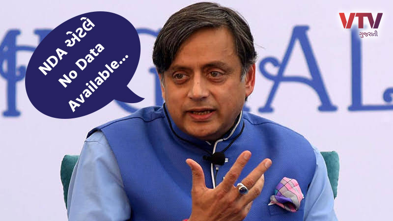 Whip on Congress leader Shashi Tharoor's government, said NDA means No data is available
