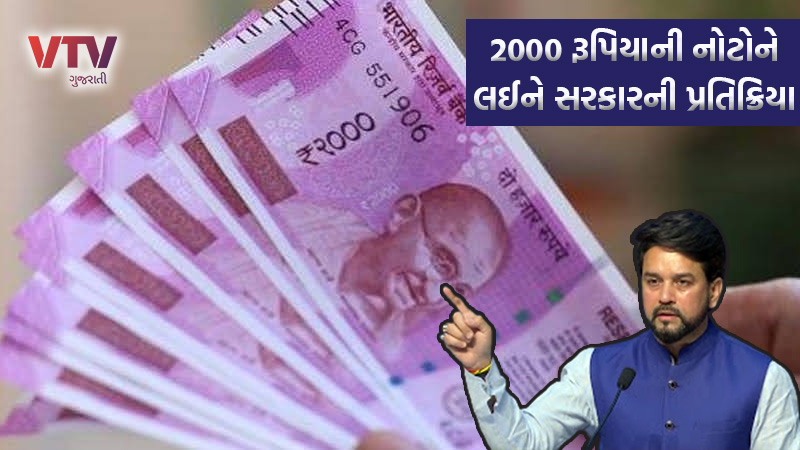 The big news came with Rs 2,000 notes, the government clarified in Parliament