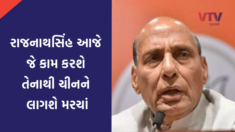 rajnath singh to inaugurate 43 bridges in border areas on thursday