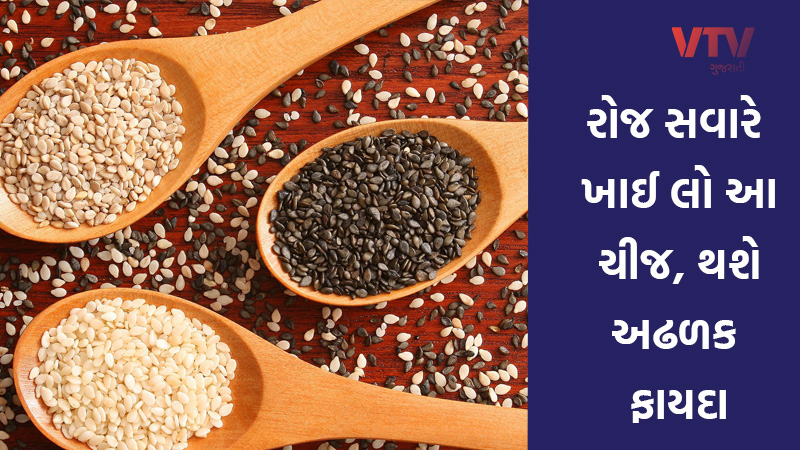 sesame seeds benefits know why you should chew it early morning