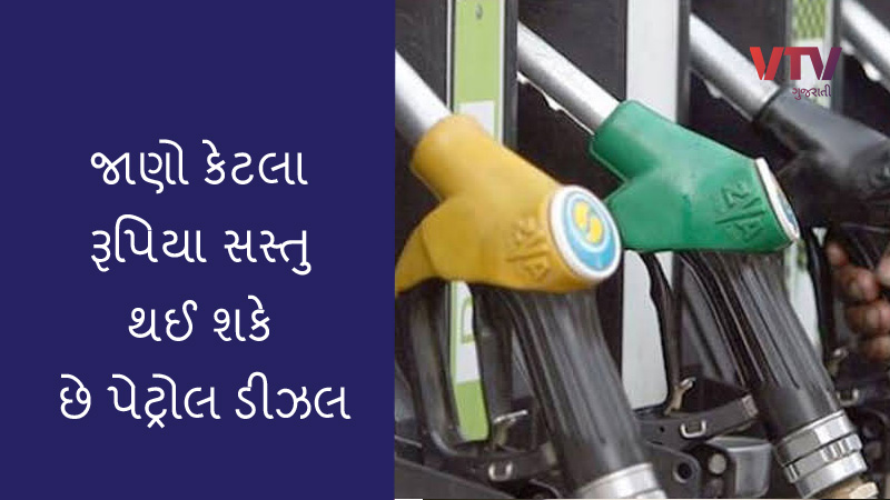 petrol diesel price could be reduced by rs 2 per liter as per experts amid crude oil prices falling