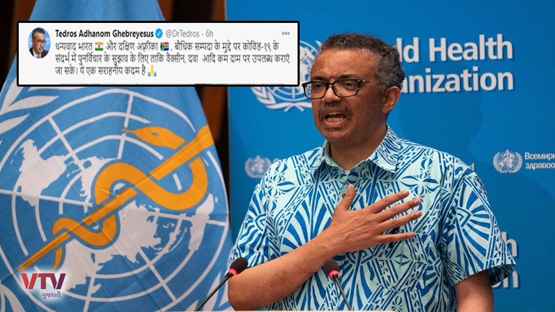The head of the World Health Organization thanked India by tweeting in Hindi, find out why