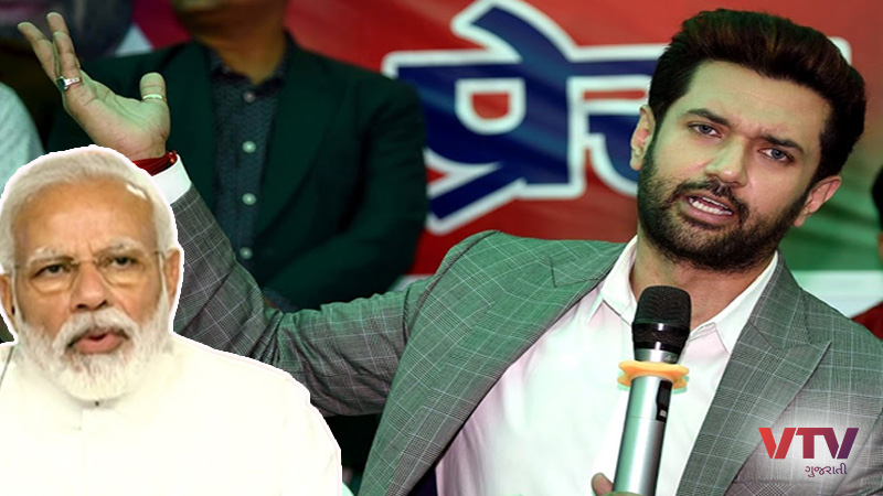 LJP does not accept BJP's offer, may demand so many more seats or ..
