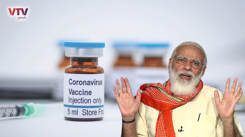PM Modi's big statement on vaccine distribution in India, said it has to work like an election