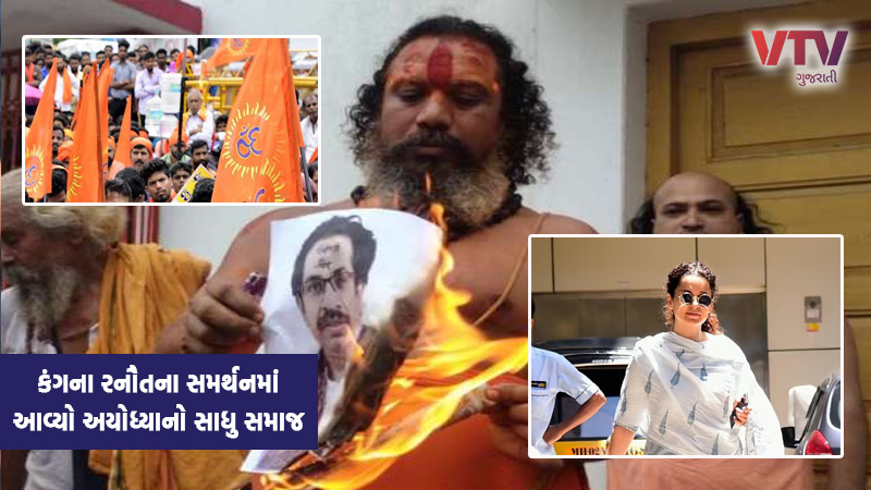 Amidst Kangna Shiv Sena controversy, saints warn Uddhav Thackeray,