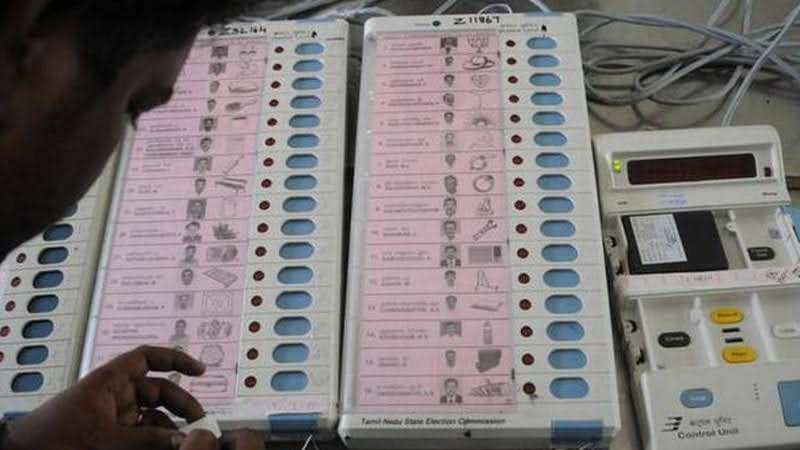 In Bihar, there was no button in front of the name of RJD candidate in EVM, but voting took place for three hours.