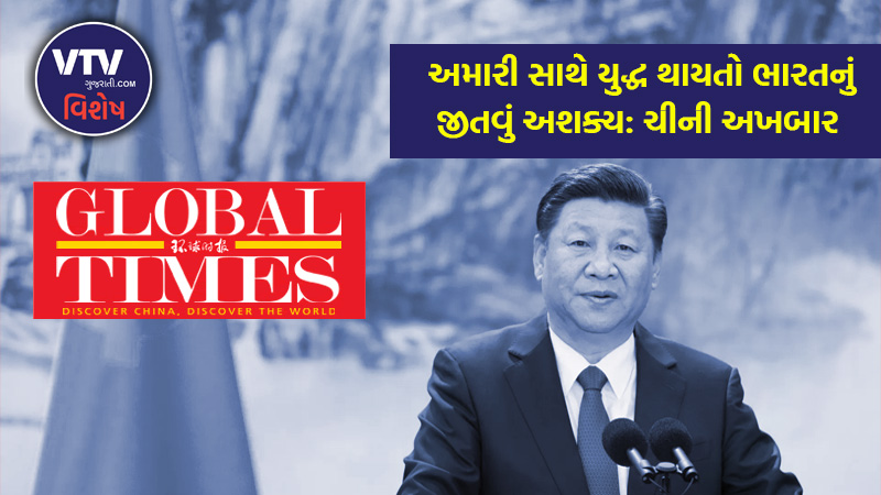 The Chinese government claims that India cannot win the war against us because ...
