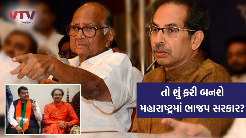 So will there be a Shiv Sena-BJP government in Maharashtra again? The Union Minister also said form a government