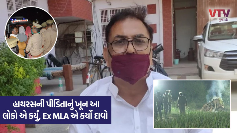 Former BJP MLA claims,