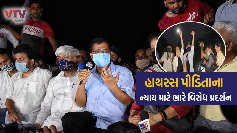 At Jantar Mantar, CM Kejriwal says hang criminals, this MLA also arrived from Gujarat