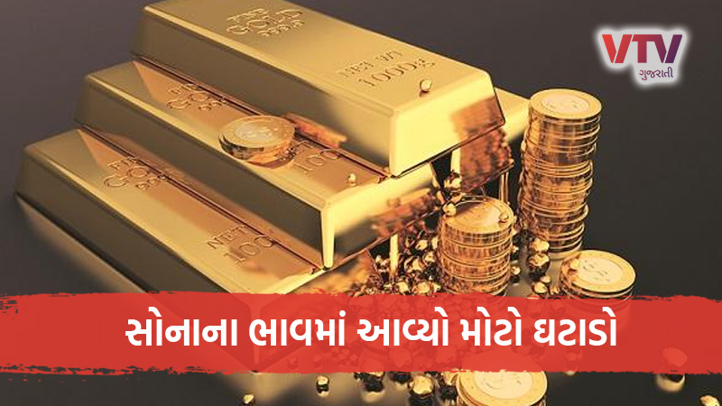 gold rate in india 24 august 2020 gold prices falls by rs 44 per 10 gram silver by rs 206 per kg