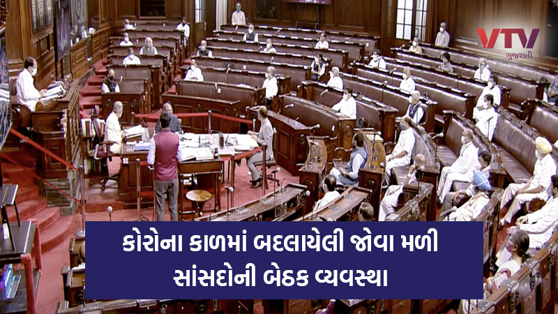 For the first time in history, the event took place in Parliament today