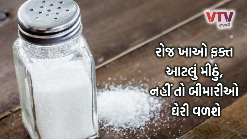 eating too much salt makes the heart eyes kidneys and liver weak know how much salt should be eaten daily