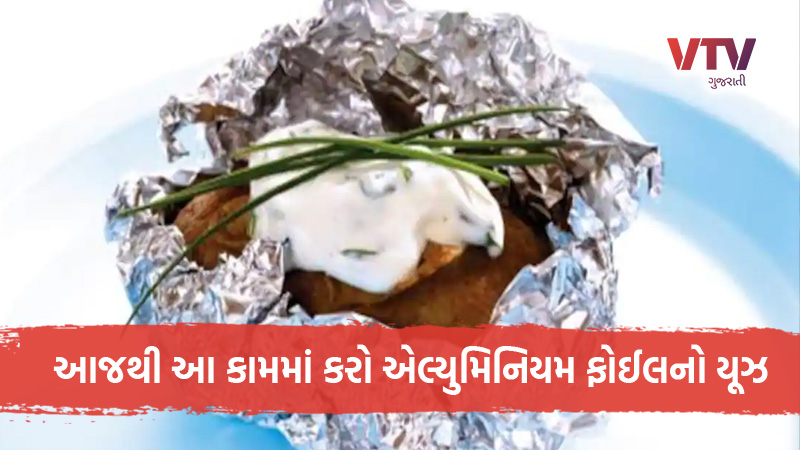 14 Different Uses Of Aluminium Foil You Never Heard