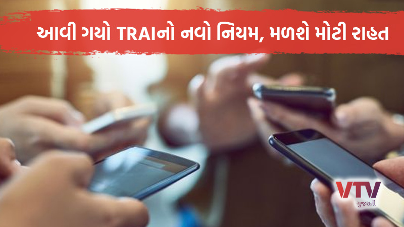 trai issues rules for clear communication of tariff plans terms by telcos