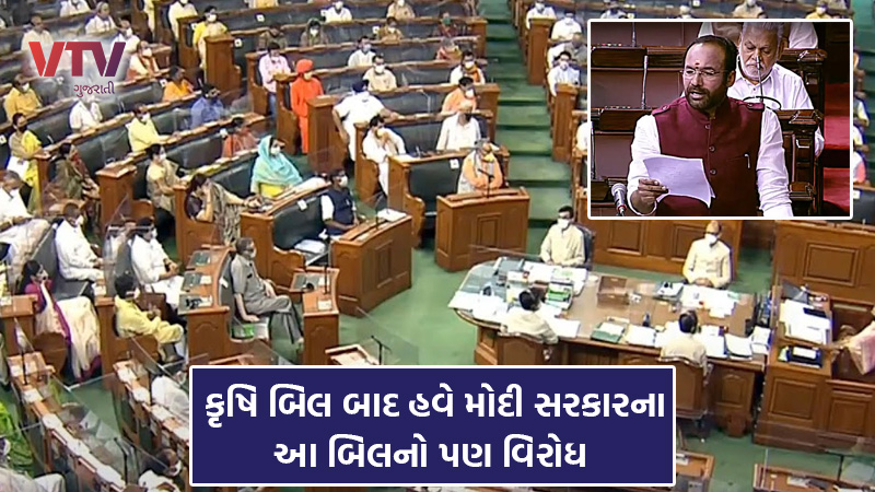 Now the opposition is angry over the Modi government's bill, saying it is an attempt to stifle anti-government voices