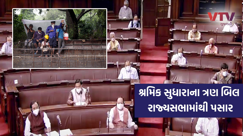 Despite the fierce opposition, the Modi government's mission was successful, these three important bills were passed