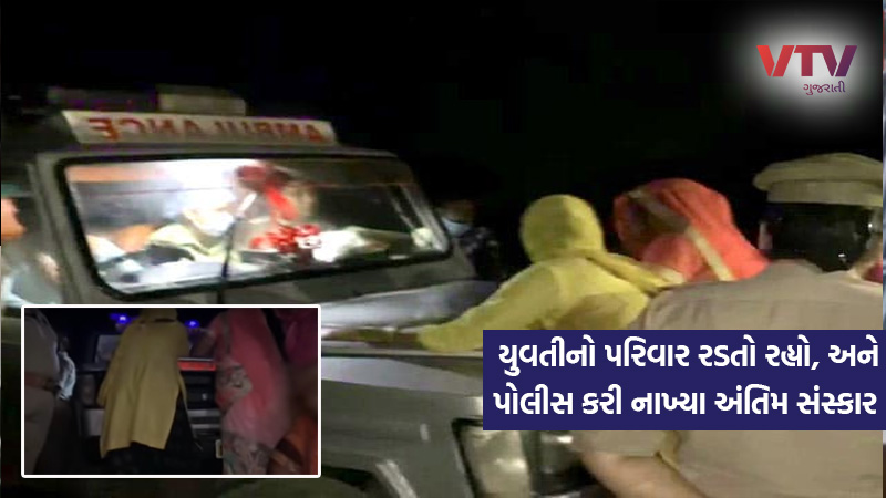 The mother of the deceased cried in front of the ambulance, but the police conducted the funeral.