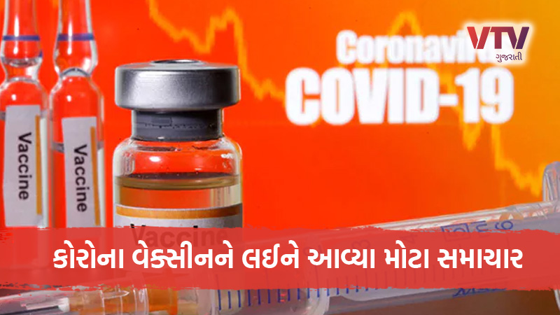 covid 19 vaccine is unlikely to arrive before autumn in 2021