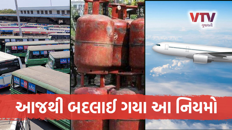 these rules are getting changed railway flights ration card buses from today