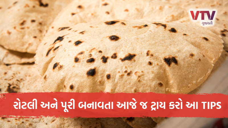 10 Great Kitchen Tips for Making Tasty Rotis, do this things Daily