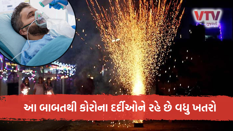jaipur pollution of firecrackers can be dangerous to corona patients expert doctors gave this advice