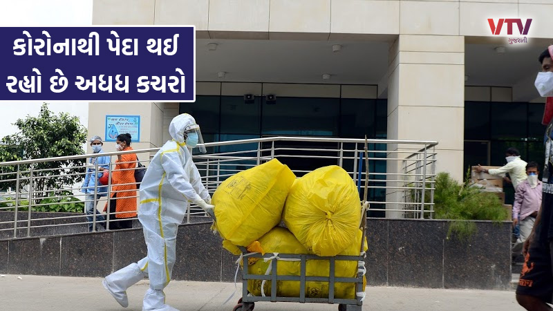 Corona side effects: Thousands of tons of waste generated in last four months, Maharashtra ranks first