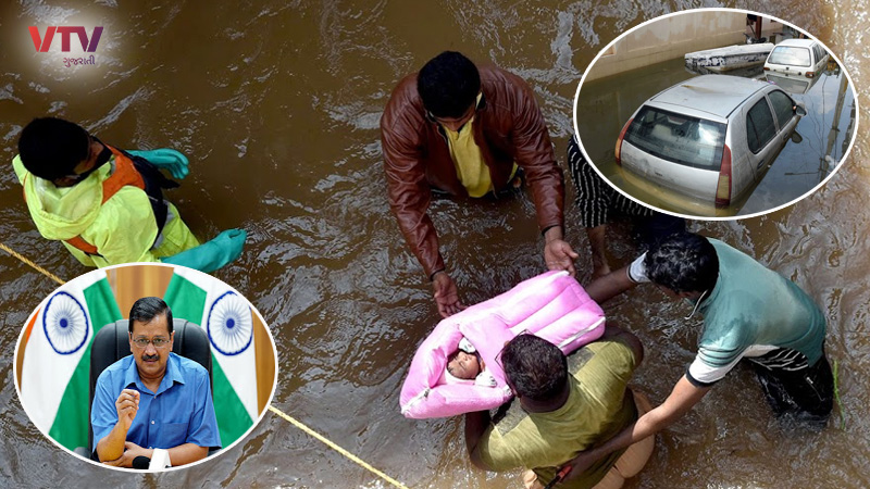 The catastrophic floods in the state, CM Kejriwal offered Rs 15 crore