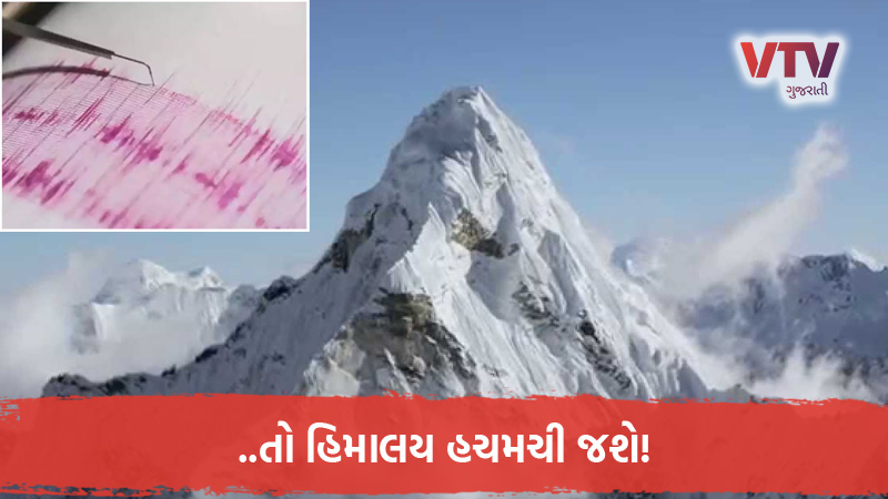 himachal will have next major earthquake of our lifetime