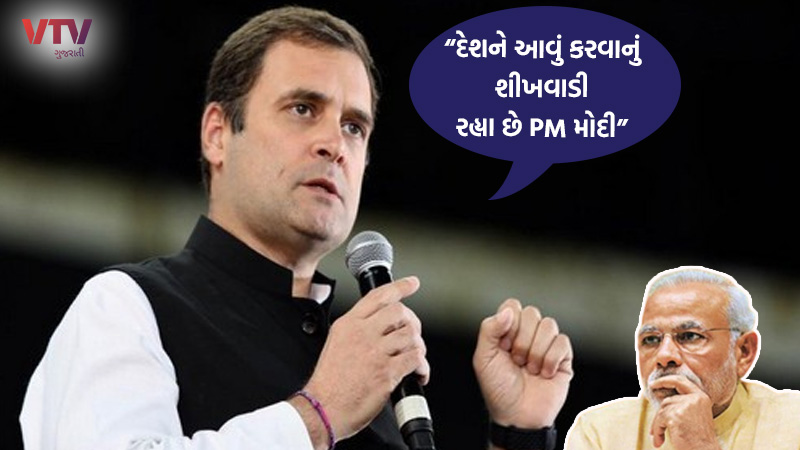 Rahul Gandhi, outraged at Prime Minister Modi, said,