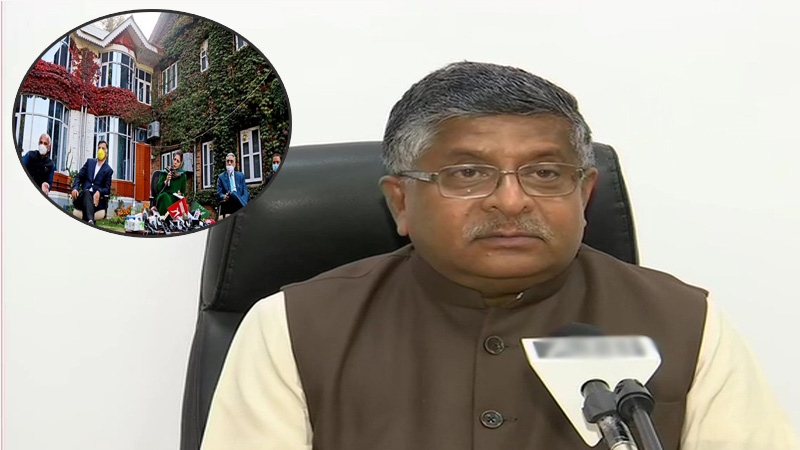 Article 370 will not be implemented again, two targets in one country, two ministers will not work anymore: Union Minister...