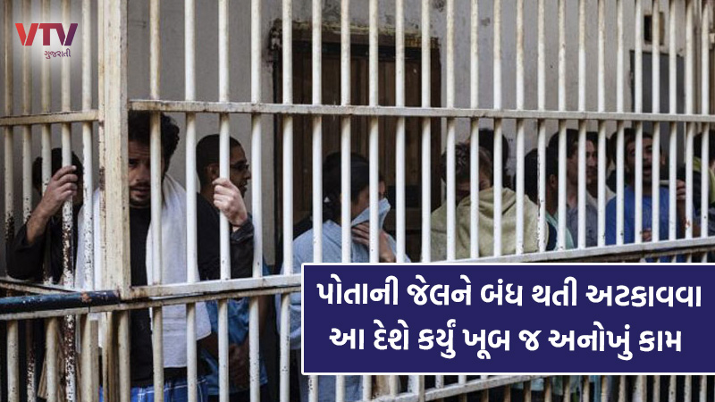Talk about rubbing salt in my wounds - d'oh! This is a country where there is a shortage of prisoners