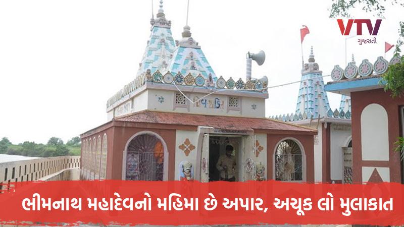 5500 years old mahadev temple without peak at Gujarat