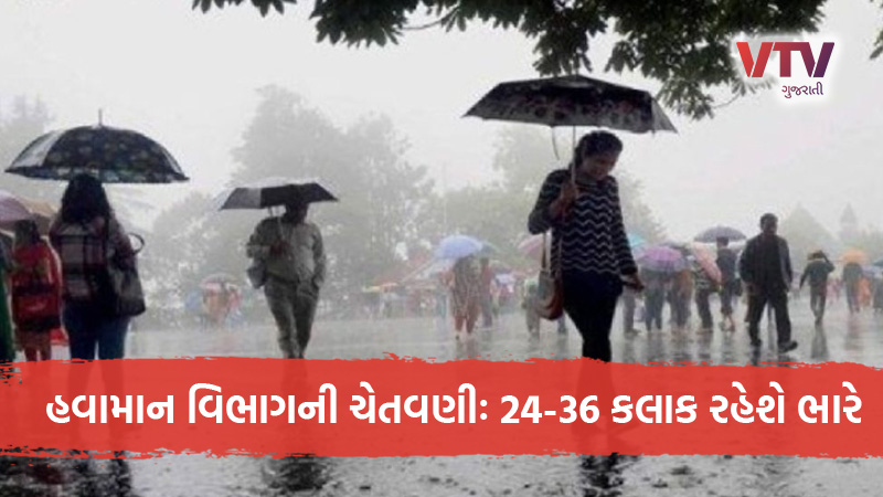weather alert snowfall will occur amidst rain cold will increase in country know weather conditions for the next 24 hours