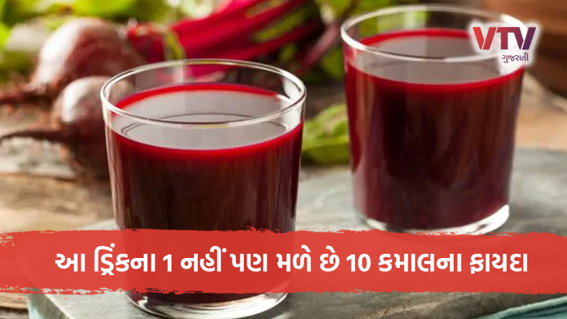 know the health benefits of the 1 glass mixed fruit-veg juice with empty stomach daily