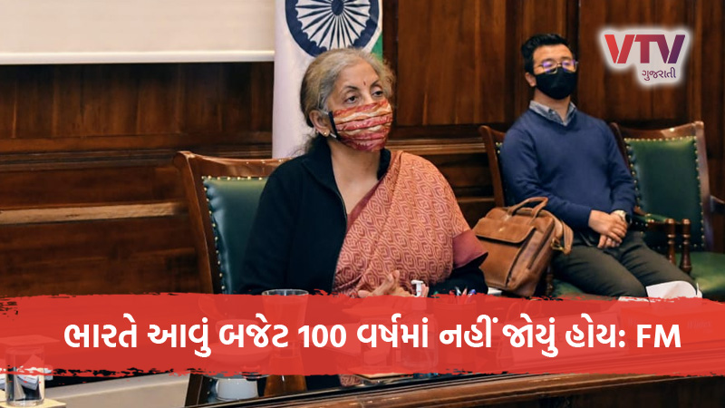 india had not seen budget in 100 years what we will present in parliament after pandemic