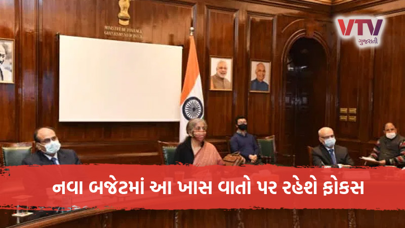union finance minister nirmala sitharaman pre budget consultations with leading experts in infrastructure energy and climate...