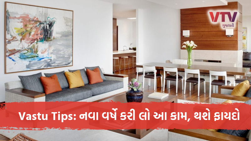 new year vastu tips always remember these thing to get money and wealth according to vastu shastra