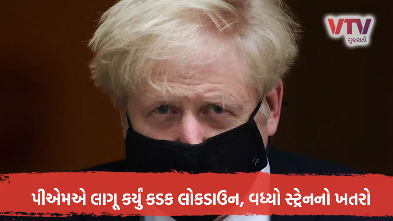 pm johnson announced the national lockdown as new strain of coronavirus is spreading rapidly