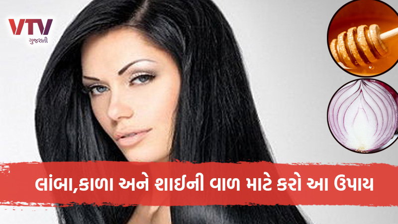 use onion to make hair long thick and shiny