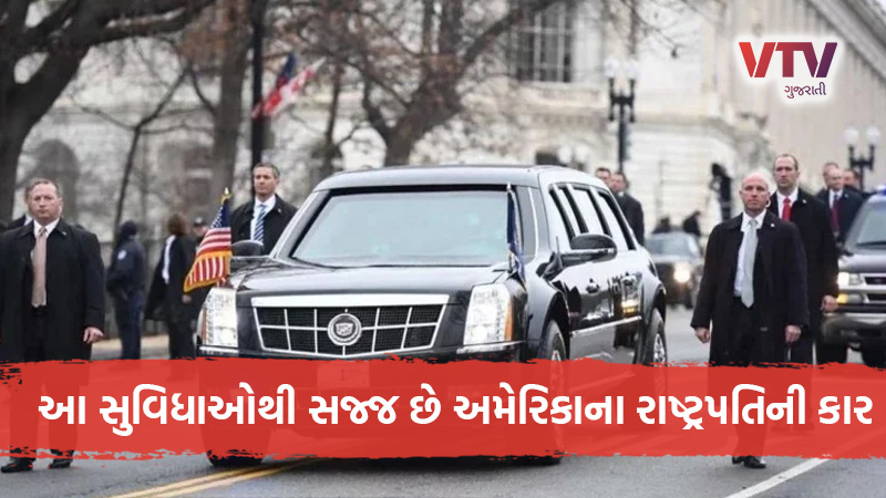 What Makes President Of America Limousine The Safest Car In The World