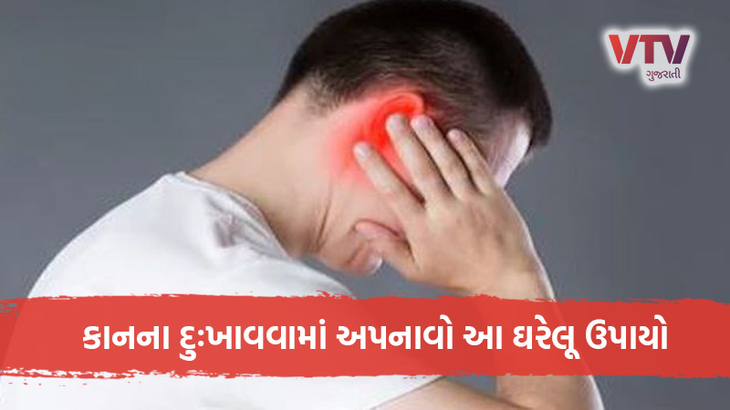earaches symptoms causes home remedies medical treatments